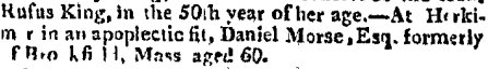 Daniel Morse Obituary - Cherry Valley Gazette Newspaper June 15, 1819