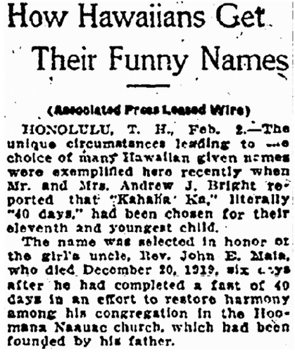 How Hawaiians Get Their Funny Names, Tucson Daily Citizen newspaper article 2 February 1922