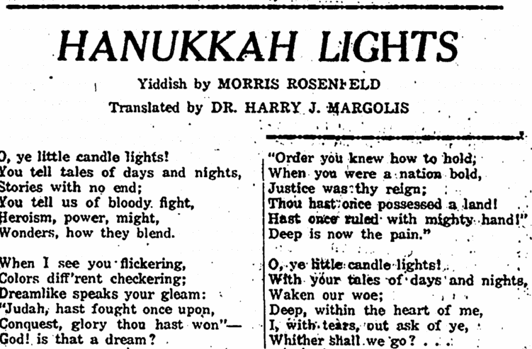 """Hanukkah Lights"" by Morris Rosenfeld, Jewish Chronicle newspaper article 23 December 1921"