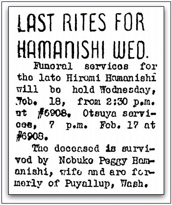 article about the funeral service for Hiromi Hamanishi, Tulean Dispatch newspaper article 17 February 1943