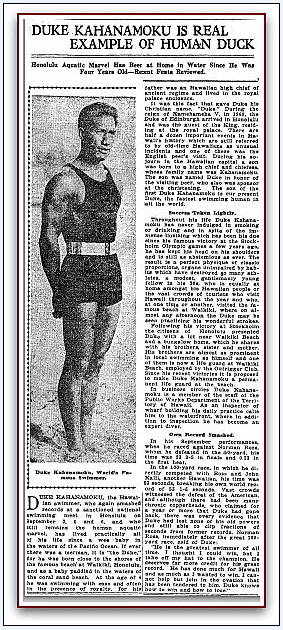 article about Hawaiian surfer Duke Kahanamoku, Oregonian newspaper article 24 September 1917