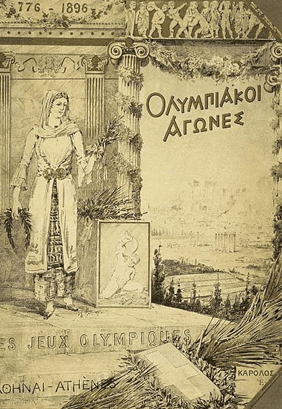 Photo: cover of the official report of the 1896 Athens Summer Olympics