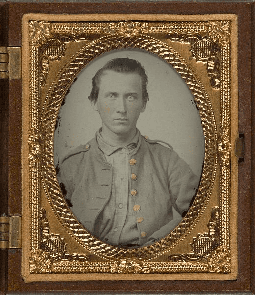 Photo: unidentified Confederate soldier