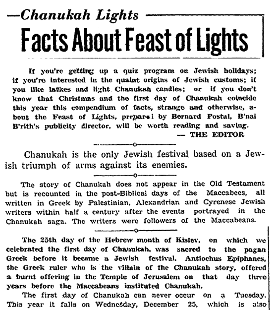 An article about Hanukkah, Jewish Chronicle newspaper article 20 December 1940