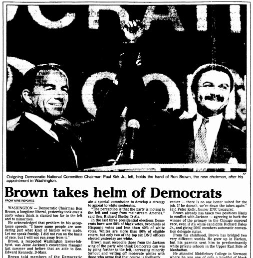"An article about Ronald Harmon ""Ron"" Brown, Plain Dealer newspaper article 11 February 1989"