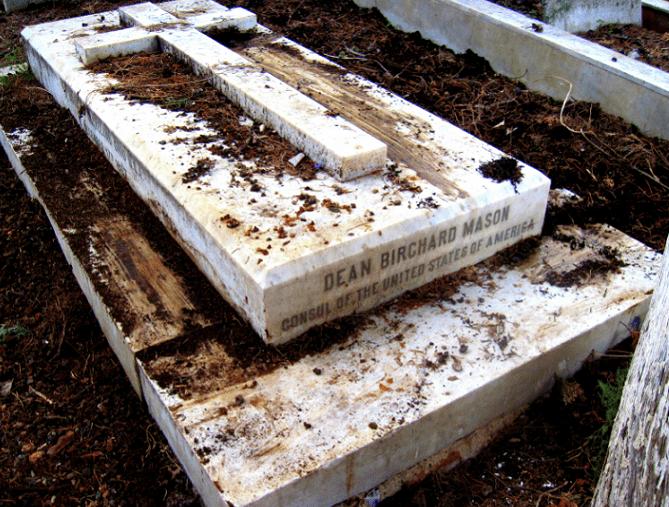 Photo: gravesite of Dean Birchard Mason