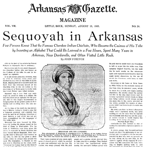 An article about the Cherokee Indian Sequoyah, Arkansas Gazette newspaper article 13 August 1933