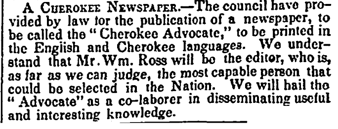An article about the Cherokee Advocate newspaper, Commercial Advertiser newspaper article 8 December 1843