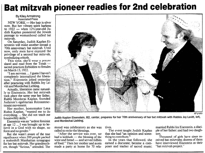 An article about the history of the bat mitzvah, Daily Advocate newspaper article 19 March 1992
