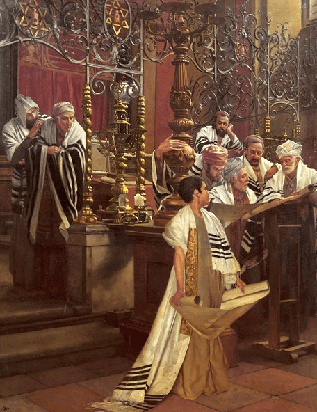 "Illustration: ""Bar Mitzvah in a Synagogue"" by Oscar Rex"