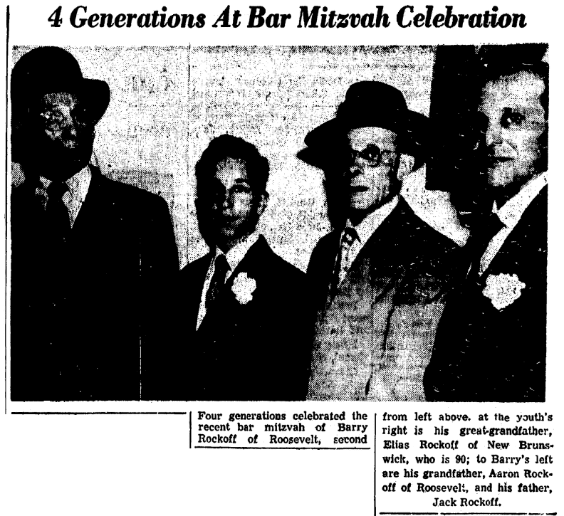A bar mitzvah notice, Trenton Evening Times newspaper article 19 May 1955