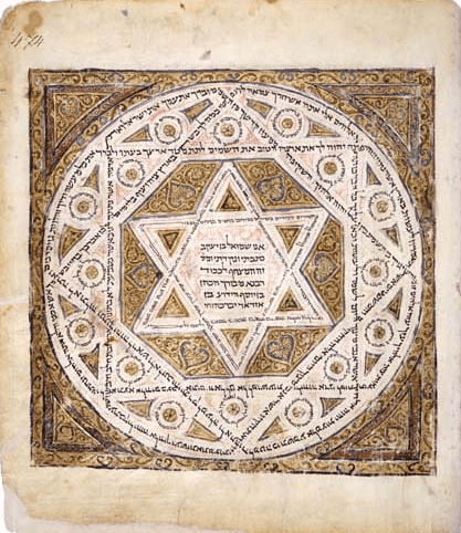 Photo: the Star of David in the oldest surviving complete copy of the Masoretic text, the Leningrad Codex, dated 1008