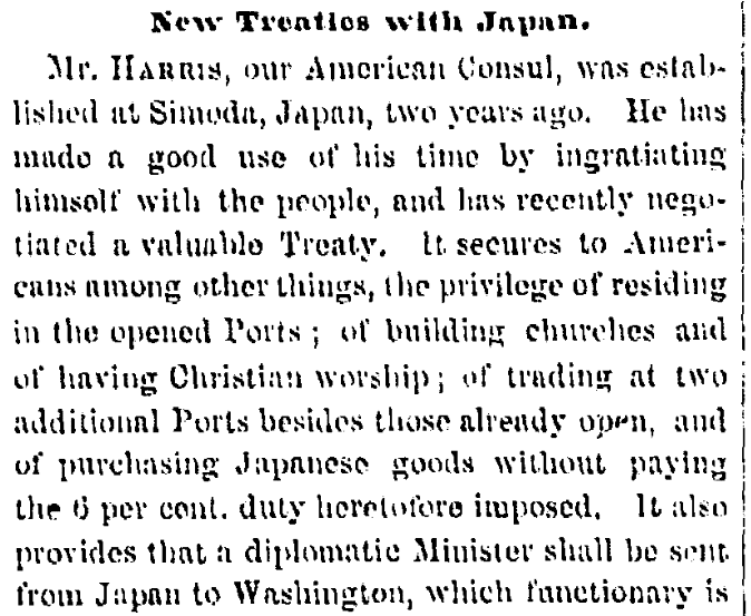 An article about the Treaty of Amity and Commerce between the U.S. and Japan, Albany Evening Journal newspaper article 17 November 1858