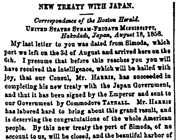 An article about the Treaty of Amity and Commerce between the U.S. and Japan, Daily National Intelligencer newspaper article 1 November 1858