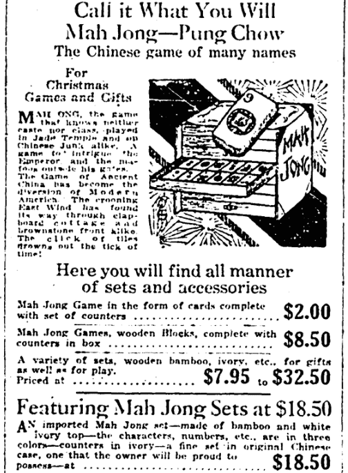 An ad for Mah Jong, Greensboro Daily News newspaper advertisement 9 December 1923